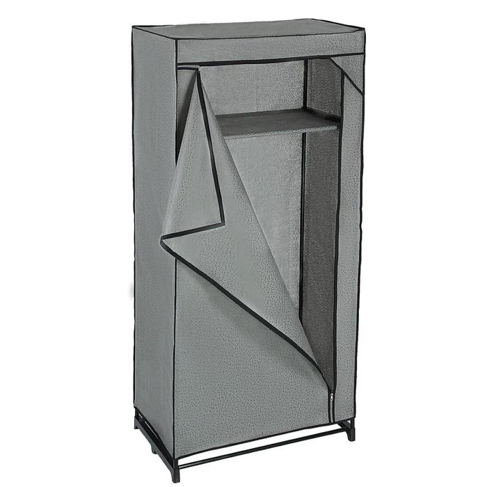 Шкаф для одежды 75х46х160 см, серый