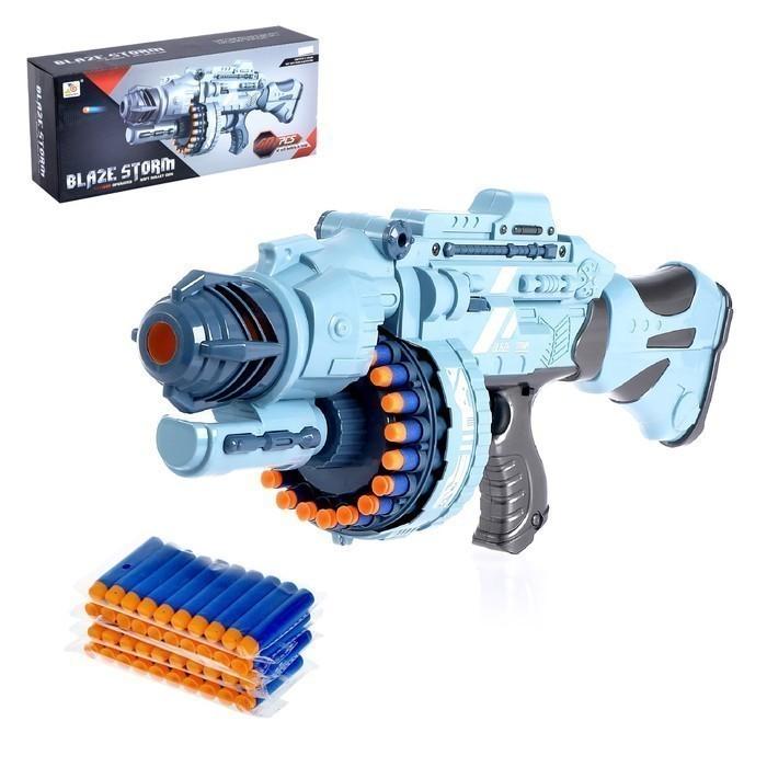 Бластер - Апекс, стреляет мягкими пулями, работает от батареек фото