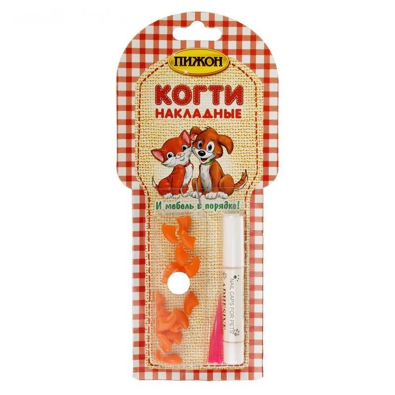 Когти накладные — Колпачки на когти, M, Оранжевый