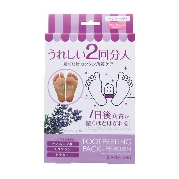 Японские педикюрные носочки Sosu, аромат лаванды