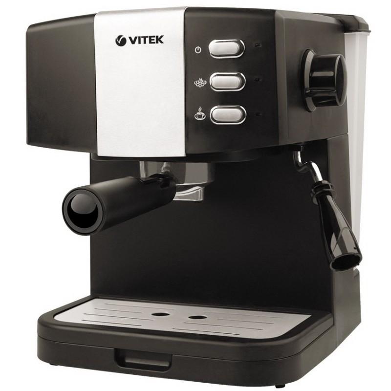 Кофеварка Vitek VT-1523, 850 Вт, 15 бар. съёмный поддон для капель