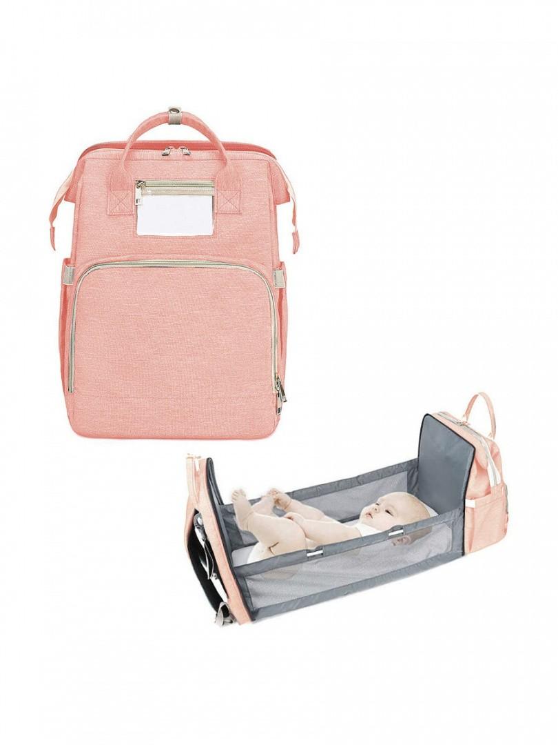 Сумка для мамы (рюкзак) с выдвижной кроваткой для малыша, розовый