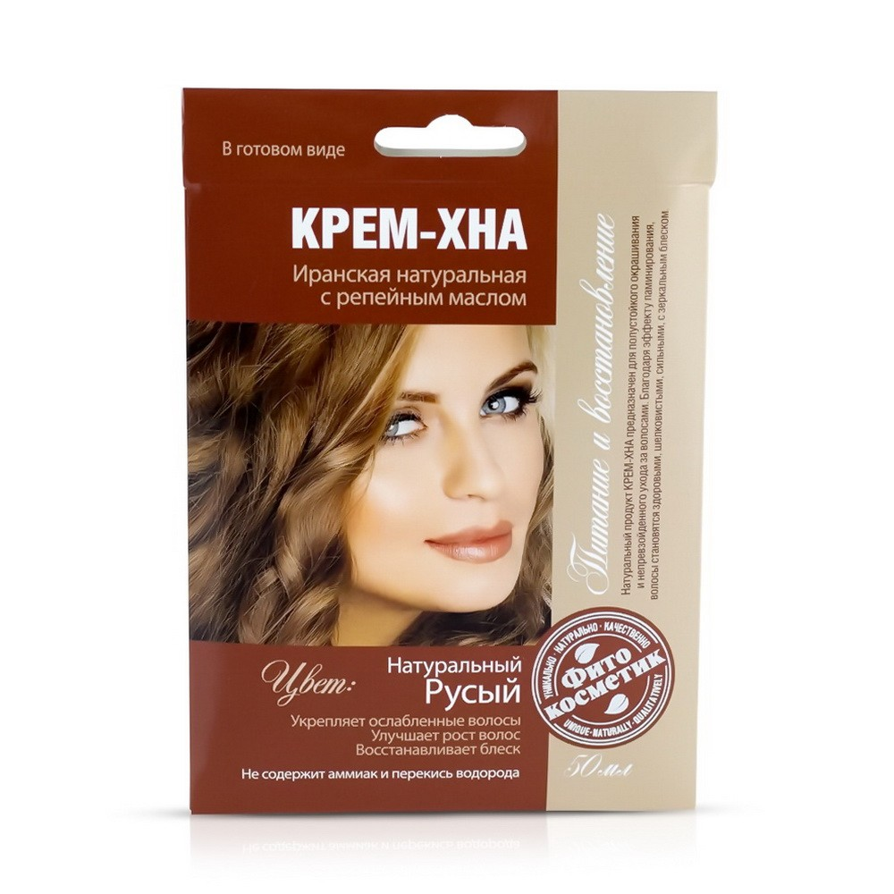 Крем-Хна в готовом виде - Натуральный русый, с репейным маслом, 50 млКрема и бальзамы<br>Если вы не готовы разрушать структуру волос частым окрашиванием красками с массой химических компонентов, то крем-хна в готовом виде с репейным маслом создана именно для вас! Это – настоящий прорыв в сфере окрашивания волос, который не только удалит коварную седину и обеспечит вам роскошный блеск, но и благоприятно влияет на волосы от корней до кончиков!<br>
