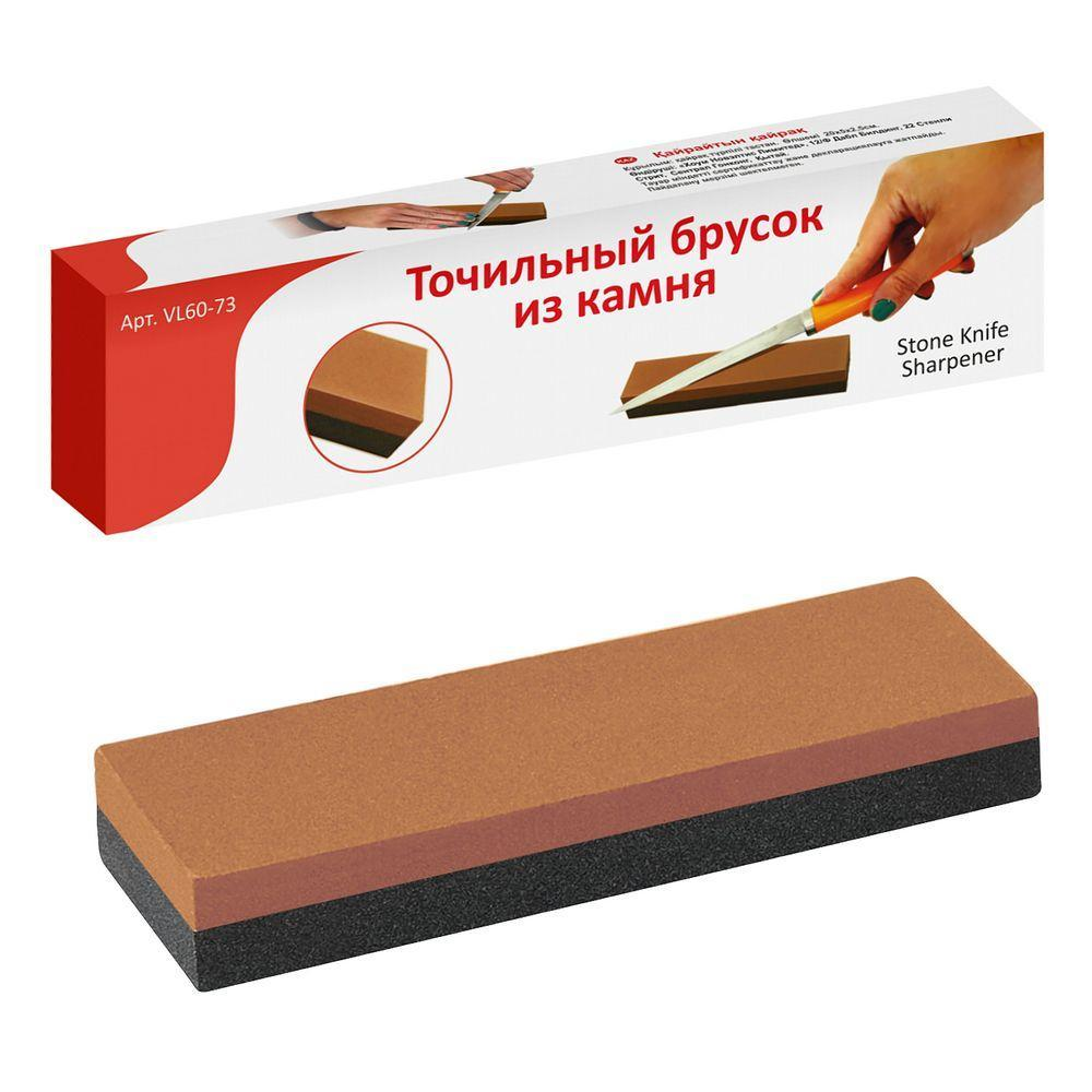 Точильный брусок из камня, 20x5x2 см