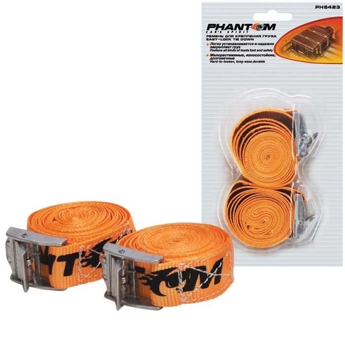 Набор ремней для крепления груза - 2 шт. по 2,5 метраОстальное<br>Прочные мягкие ремни для фиксации грузов в прицепе, на крыше и в багажнике легкового автомобиля. Металлические фиксаторы позволяют регулировать длину ремня и максимально плотно затягивать груз. Плетеная текстура не оставляет следов и вмятин на грузе. Каждый ремень по 2,5 метра.<br>