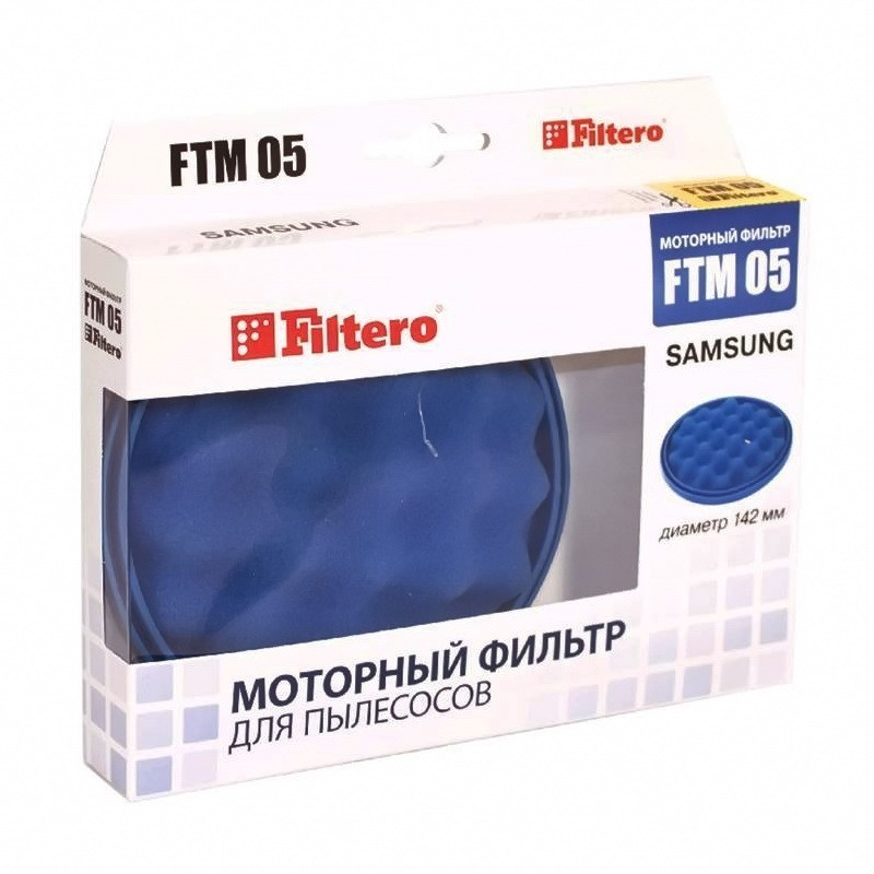 Фильтр (FTM 05) для пылесосов Samsung SC