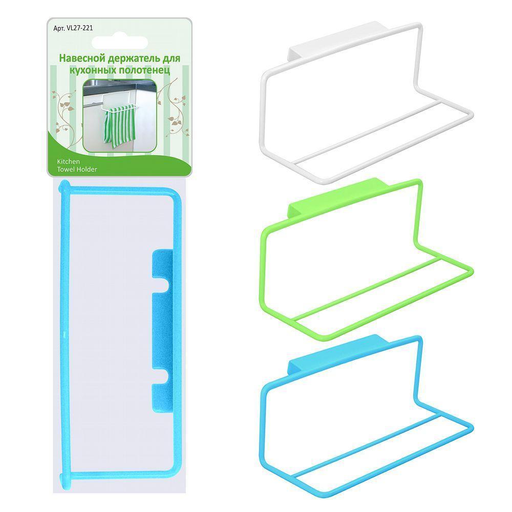 Навесной держатель для кухонных полотенец, 24,3х10,2х9,3 см, цвет микс