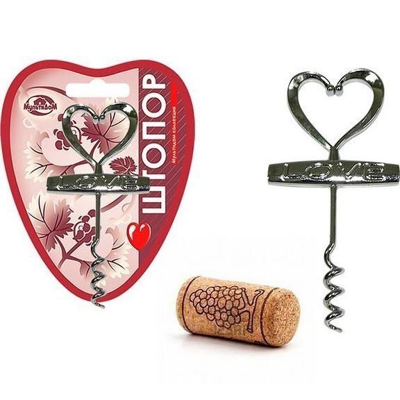 Штопор стальной Любовь - Мультидом