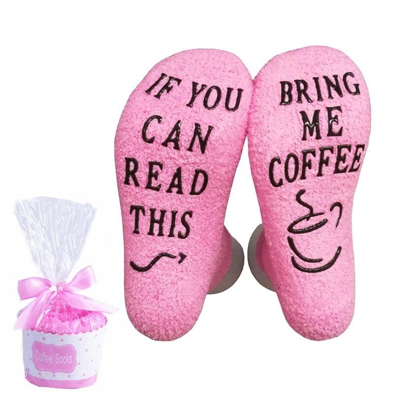 Носки махровые — Если ты видишь эту надпись, принеси мне кофе