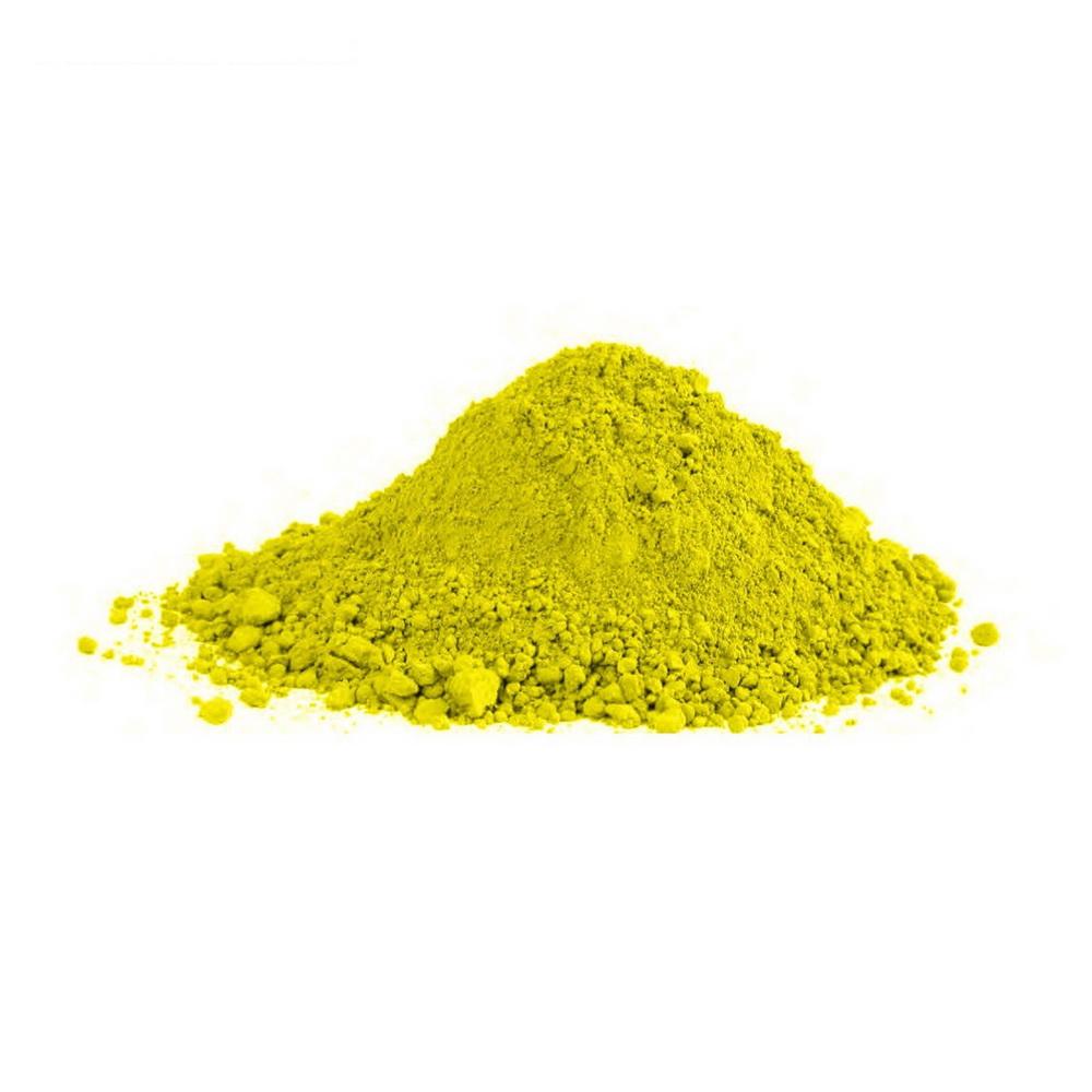 Краска холи, 100 гр., цвет желтый