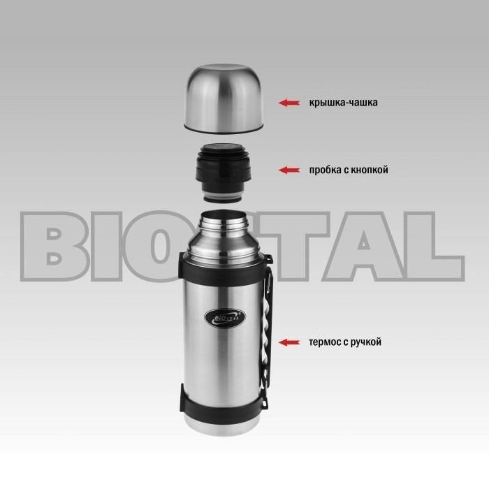 Термос 1 л. Biostal 1000NY-2 NY-1000-2 от MELEON