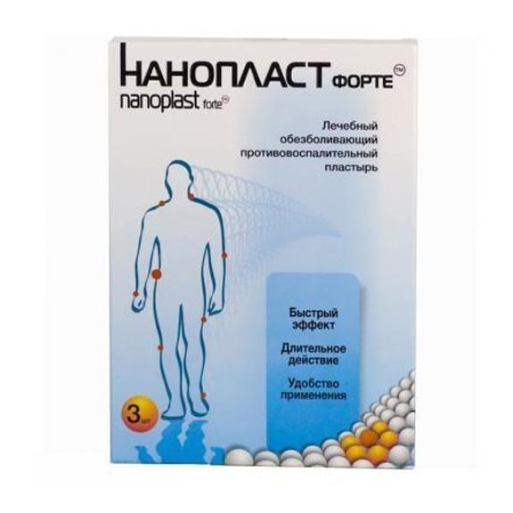 Нанопласт Форте 7х9 см - лечебный пластырь, 3 шт.Пластыри<br>Нанопласт Форте 7х9 см – это лечебный пластырь, который позволит вам навсегда забыть о дорогостоящих аптечных мазях, которые только снижали боль при закрытых травмах, заболеваниях суставов, позвоночника, мышц и связок. В создании пластыря принимали участие инновационные технологии, лучшие методики традиционной и народной медицин!<br>