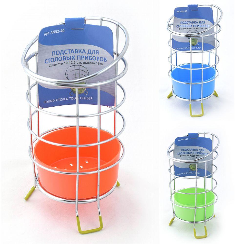 Подставка для столовых приборов, круглая, с поддоном, цвет микс фото