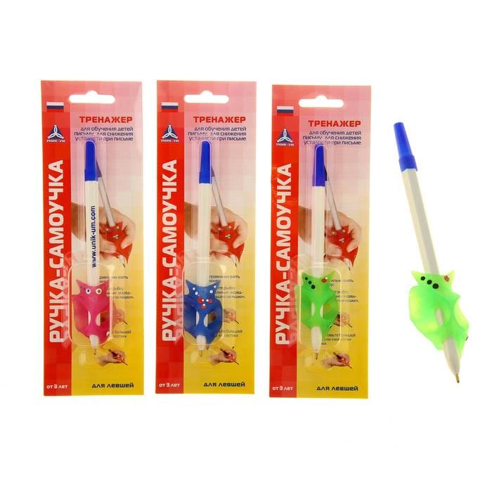 Ручка-самоучка тренажер для левшей, миксКанцелярские товары<br>Привыкли писать правой рукой и просто не можете объяснить малышу, как правильно держать ручку в левой руке? Такая растерянность поджидает многие родителей! Справиться со сложной задачей вам поможет ручка-самоучка тренажер для левшей, микс!<br>