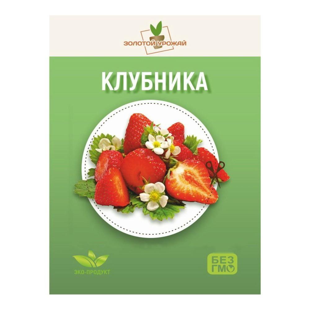 Клубничная ягодница - Домашняя грядка
