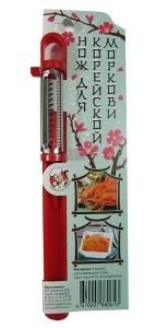 Нож для корейской моркови