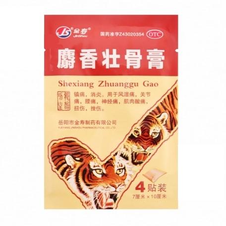 Тигровый пластырь - Китайский Тигр, 4 штПластыри<br>Страдаете заболеванием суставов? Внезапно получили травму или же сталкиваетесь со всевозможными растяжениями очень часто из-за нагрузок? Это – не повод в корне менять свой образ жизни или постоянно использовать дорогостоящие обезболивающие мази с кучей побочных эффектов. Вам поможет тигровый пластырь «Китайский Тигр».<br>