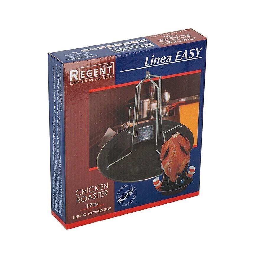 Форма для приготовления птицы-гриль Regent Inox от MELEON