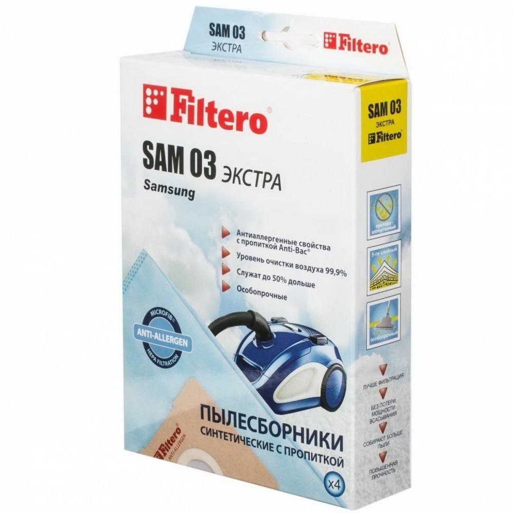 Мешки-пылесборники Filtero SAM 03 Экстра, 4 шт.,для SAMSUNG, синтетические