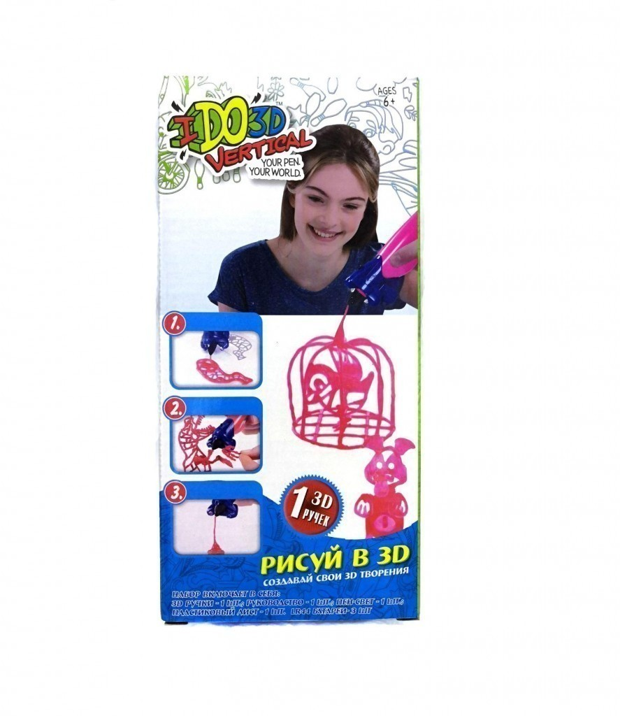 Купить Набор для объёмного рисования I Do 3D Vertical, 1 ручка, фиолетовый, Для рисования