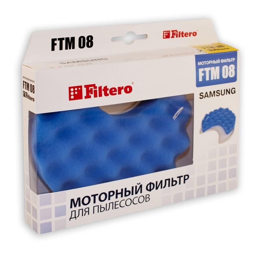 Фильтр (FTM 08) для пылесосов Samsung (SC 84…, SC 85…)