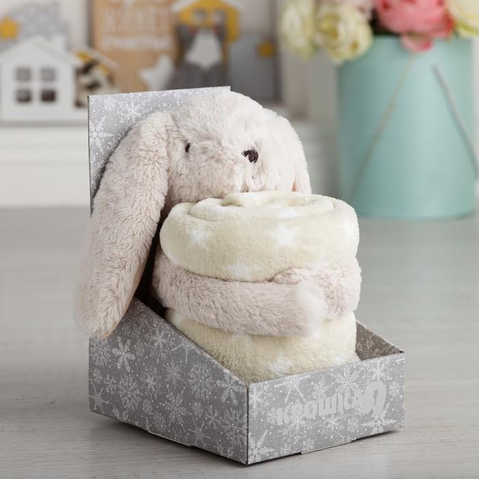 Плед с игрушкой Крошка Я - Зайка, 75х100 см