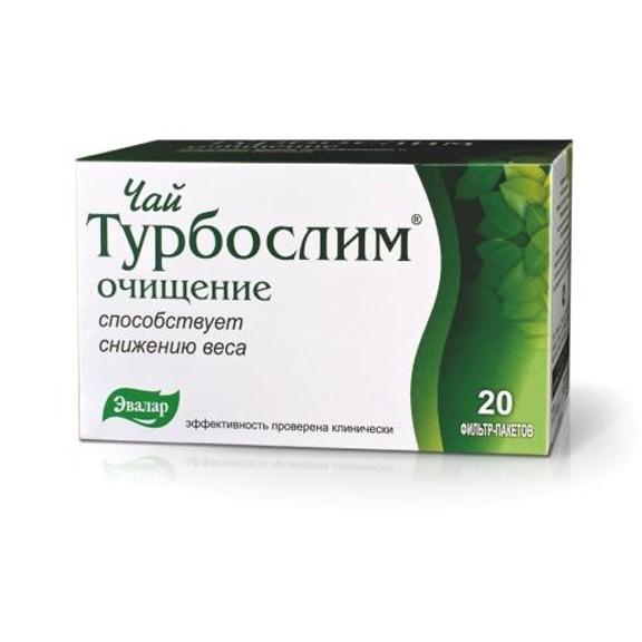 Турбослим Чай - очищение организма, 20 пакетиков