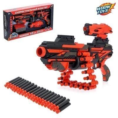 Купить Скорострельный бластер Maxigun, с патронной лентой, стреляет мягкими пулями, Игрушки для мальчиков