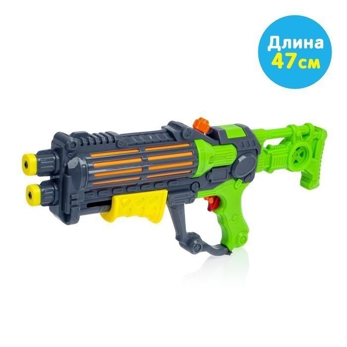 Купить Водный бластер - Космическая атака, Игрушки для мальчиков