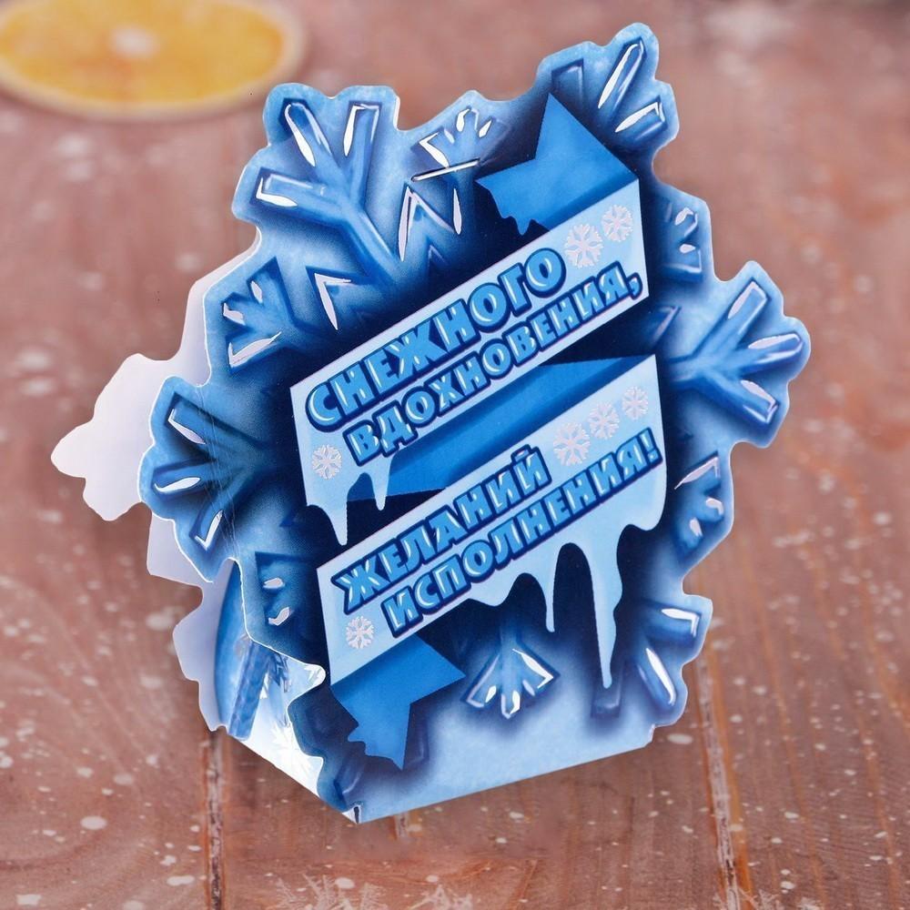 Ароматизатор в фигурной упаковке - Снежинка