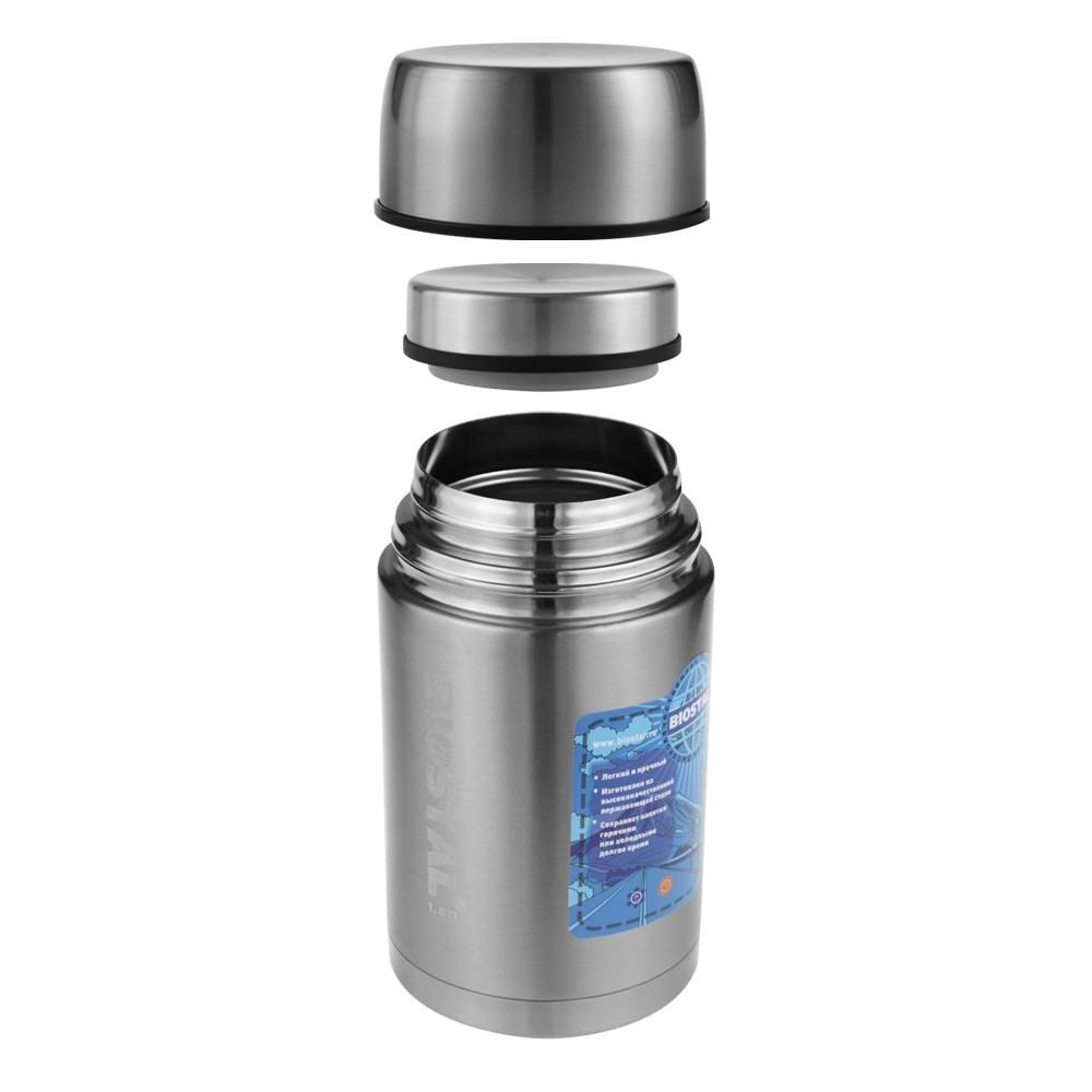 Термос компакт BIOSTAL-АВТО (суповой, 0,7л. с термочехлом) NRP-700