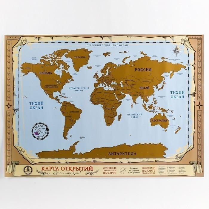 Купить Карта мира - Карта открытий, в тубусе со скретч-слоем, 70х50 см, Остальные игрушки