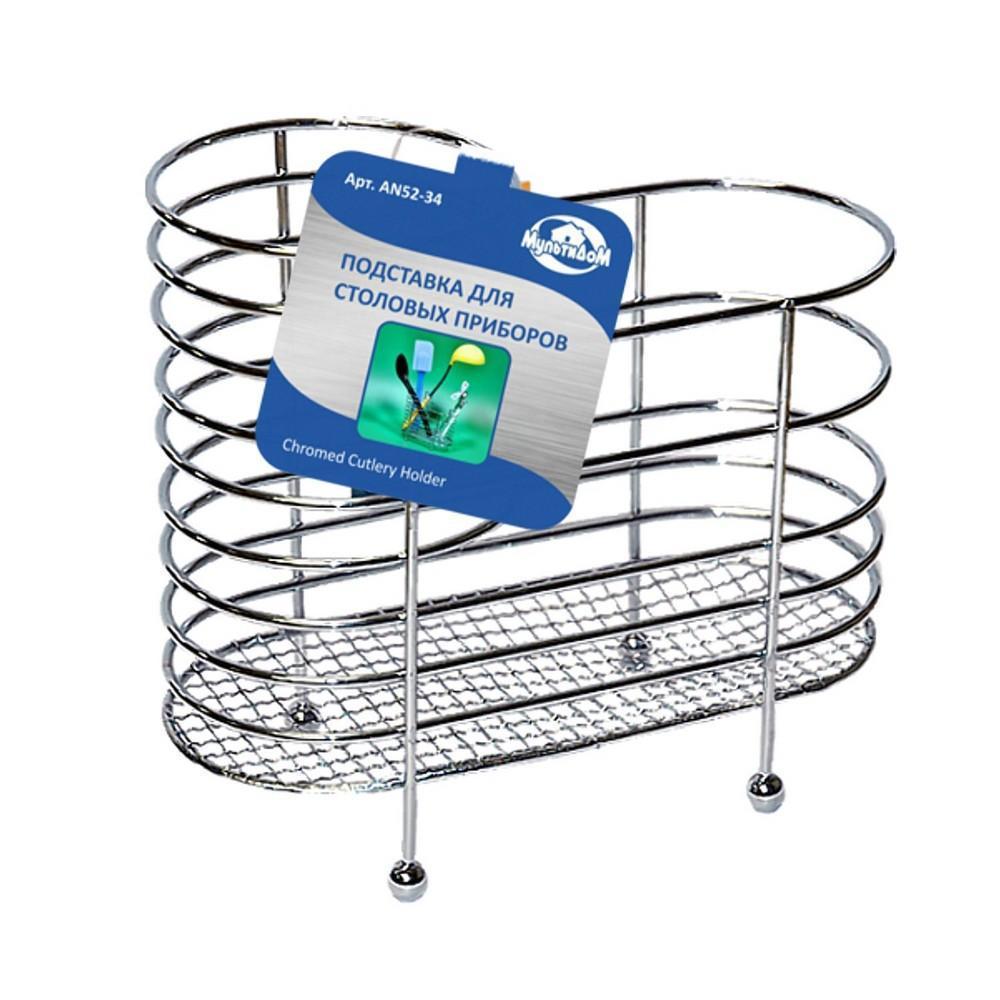 Подставка для столовых приборов (хром)