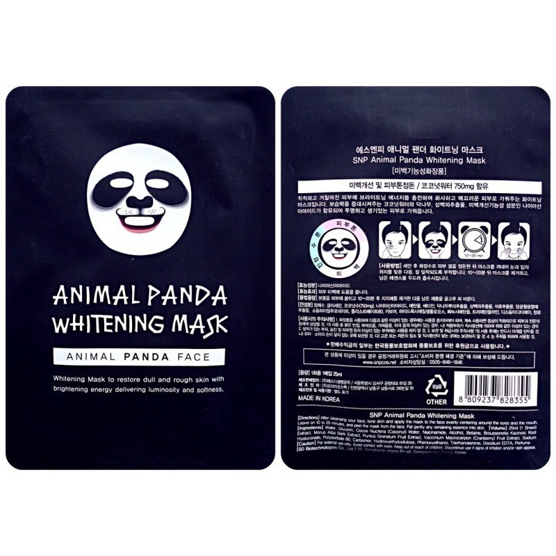 Маска для лица отбеливающая Animal Panda Whitening Mask от MELEON