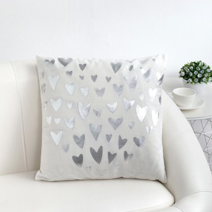 Наволочка декоративная - Сердечки, 43х43 см