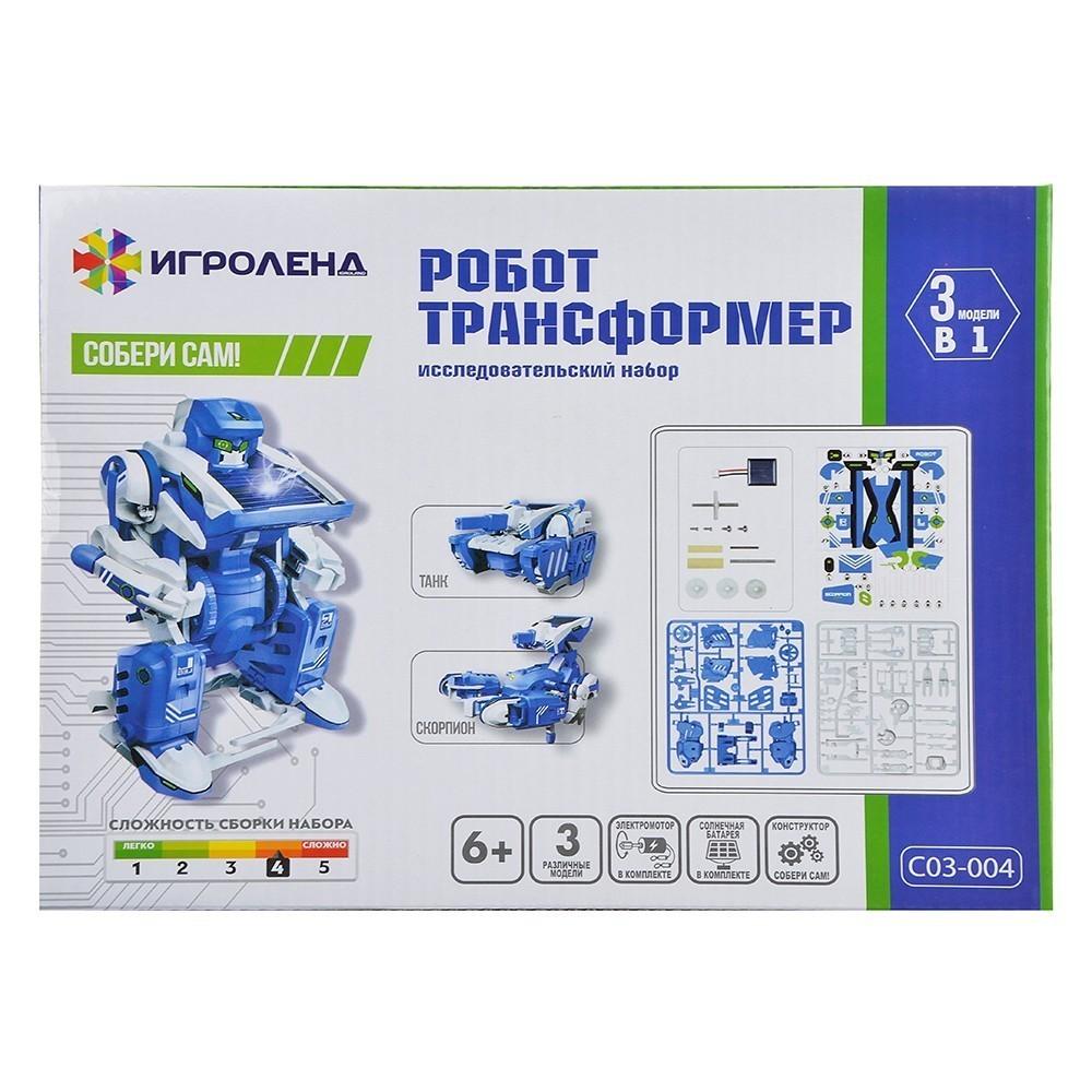 картинка Конструктор робототехника 3 в 1 - Робот-трансформер от магазина Bebikam.ru