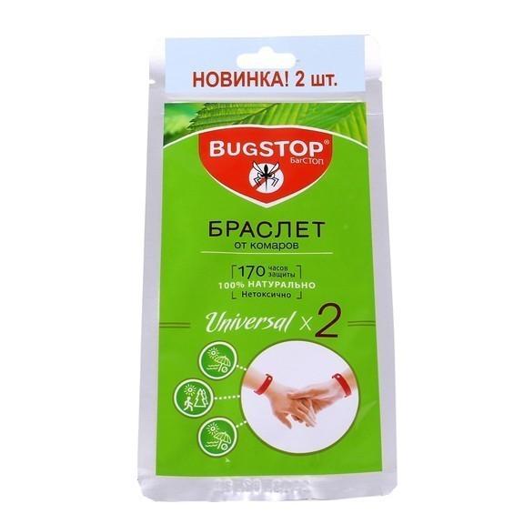 Браслет от комаров BugSTOP - 2 шт.Против насекомых<br>Данное средство защиты не требует дополнительного применения крема или спрея. Аромат масла, при испарении отпугивающий комаров, лежит в основе действия браслета. В состав входят: микрофибра - 80% и масло травы Цитронелла с приятным запахом - 20%.<br>