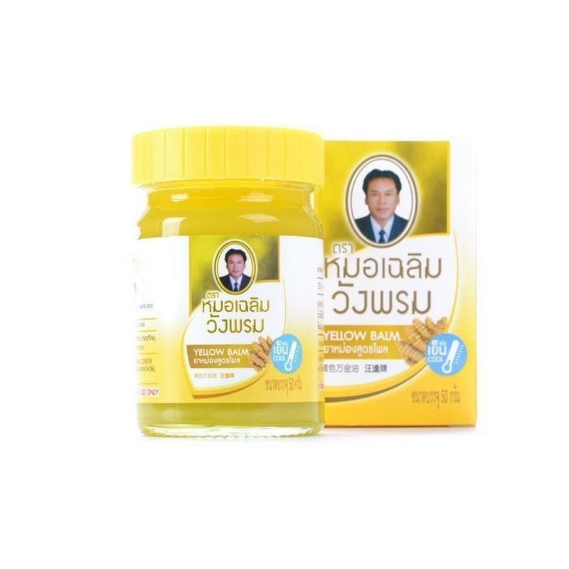 Тайский фитобальзам для тела желтый от мышечной боли, wangprom, 50 гр.