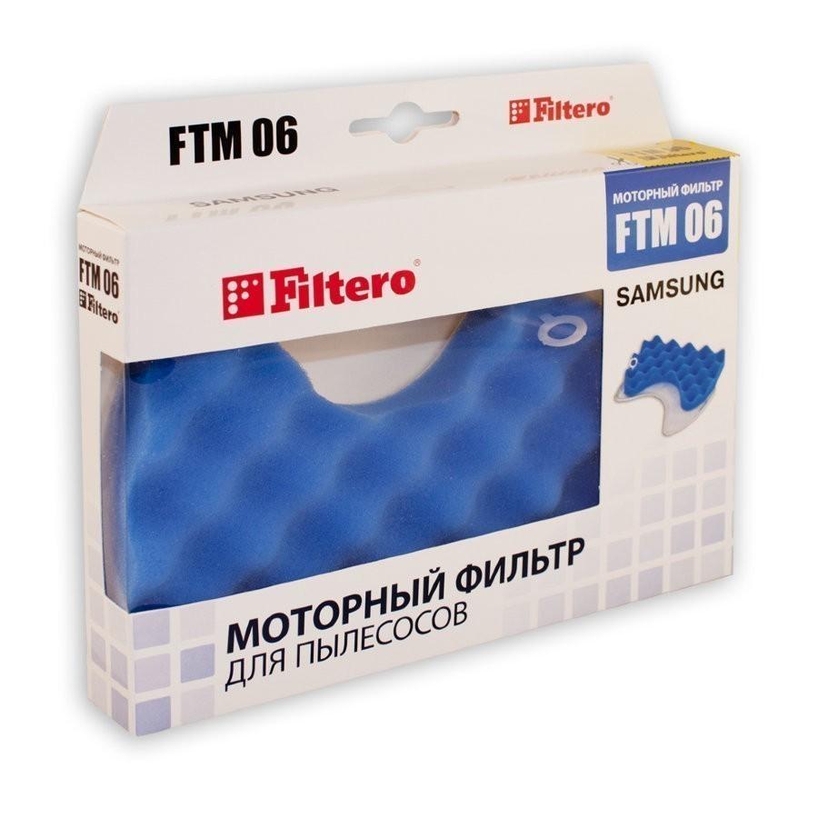 Предмоторный фильтр (FTM 06) для пылесосов Samsung (SC 65…, SC 66…, SC 67…, SC 68…)