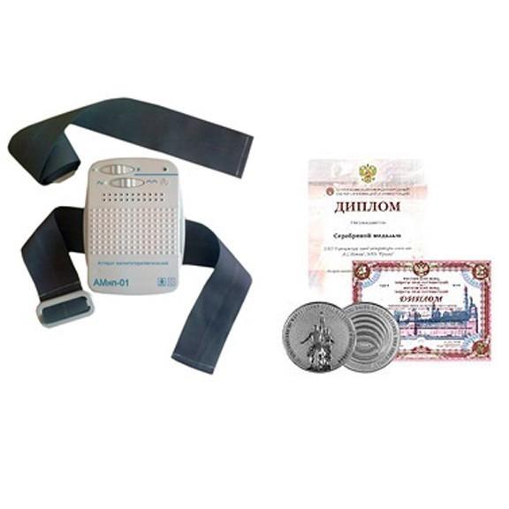 Аппарат для магнитотерапии - АМнп-01