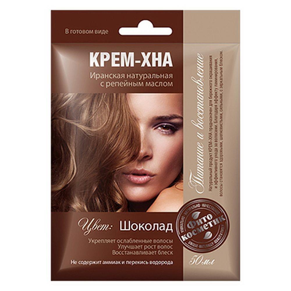 Крем-Хна в готовом виде  - Шоколад с репейным маслом, 50млКрема и бальзамы<br>Если вы не готовы разрушать структуру волос частым окрашиванием красками с массой химических компонентов, то крем-хна в готовом виде с репейным маслом создана именно для вас! Это – настоящий прорыв в сфере окрашивания волос, который не только удалит коварную седину и обеспечит вам роскошный блеск, но и благоприятно влияет на волосы от корней до кончиков!