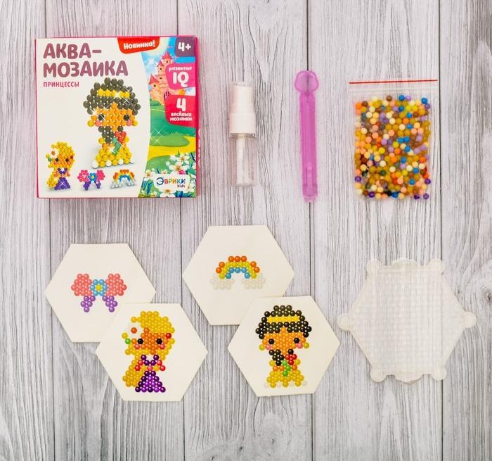 Купить Аквамозаика для детей - Принцессы, Развивающие игрушки