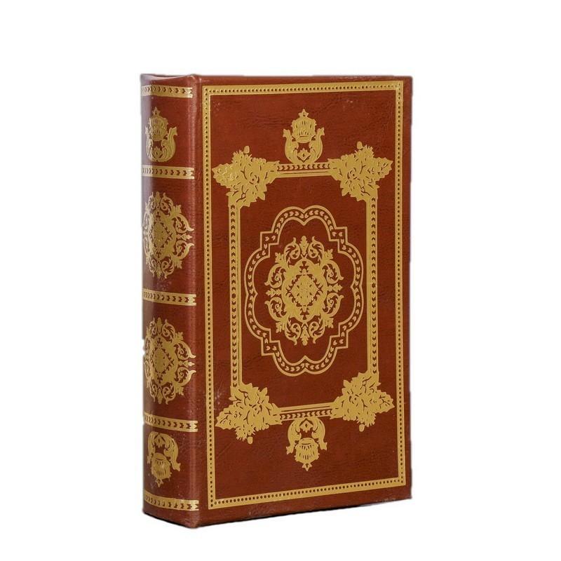 Сейф-книга - Золотой век