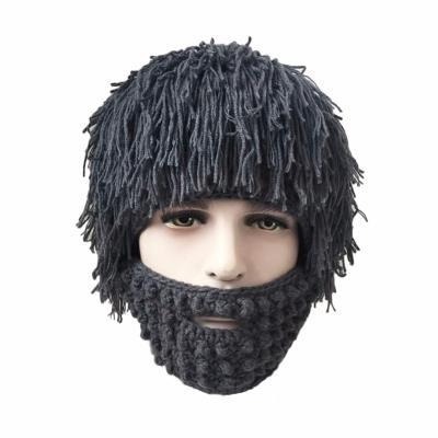 Купить Лохматая шапка с бородой - Эпaтаж, Серый, Маски