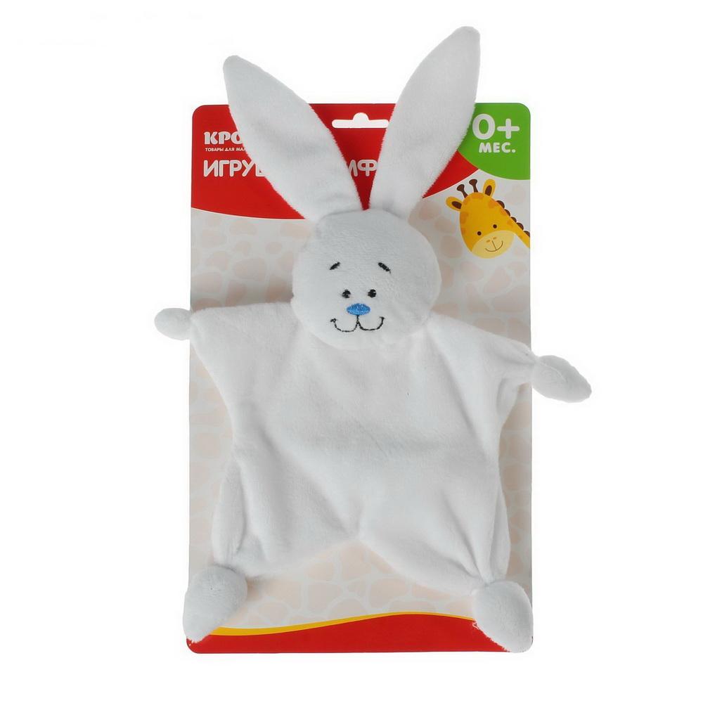 Обнимашка-комфортёр для новорожденных, Белый, Товары для новорожденных  - купить со скидкой