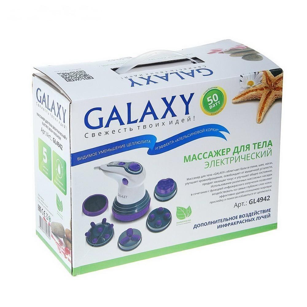 Массажер Galaxy для тела, 3 скорости, 5 насадок, 220 В