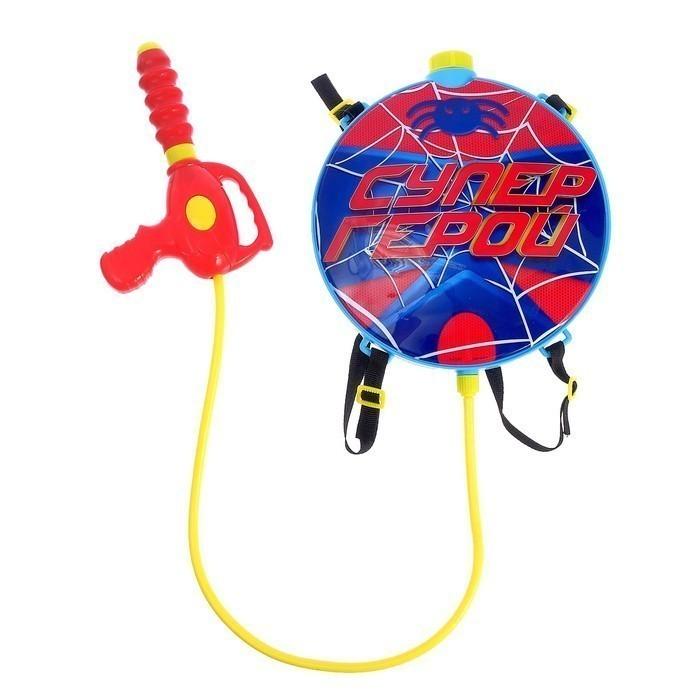 Купить Водный пистолет - Супергерой, с ранцем, Игрушки для мальчиков