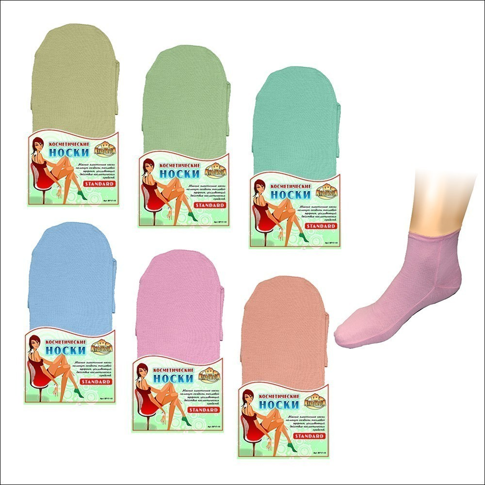 Косметические носочки для ног, цвет микс
