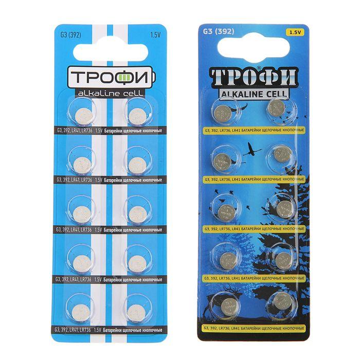 Батарейка алкалиновая - Трофи, G3 (392, LR736, LR41)-10BL, 1.5В, блистер,10 шт.