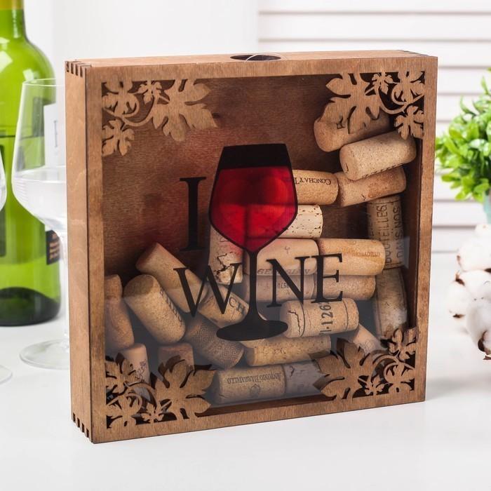 Копилка для пробок - Я люблю вино